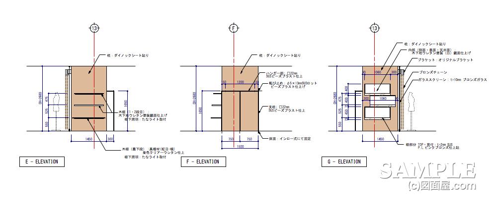 エレガント系レディースショップの展開図3