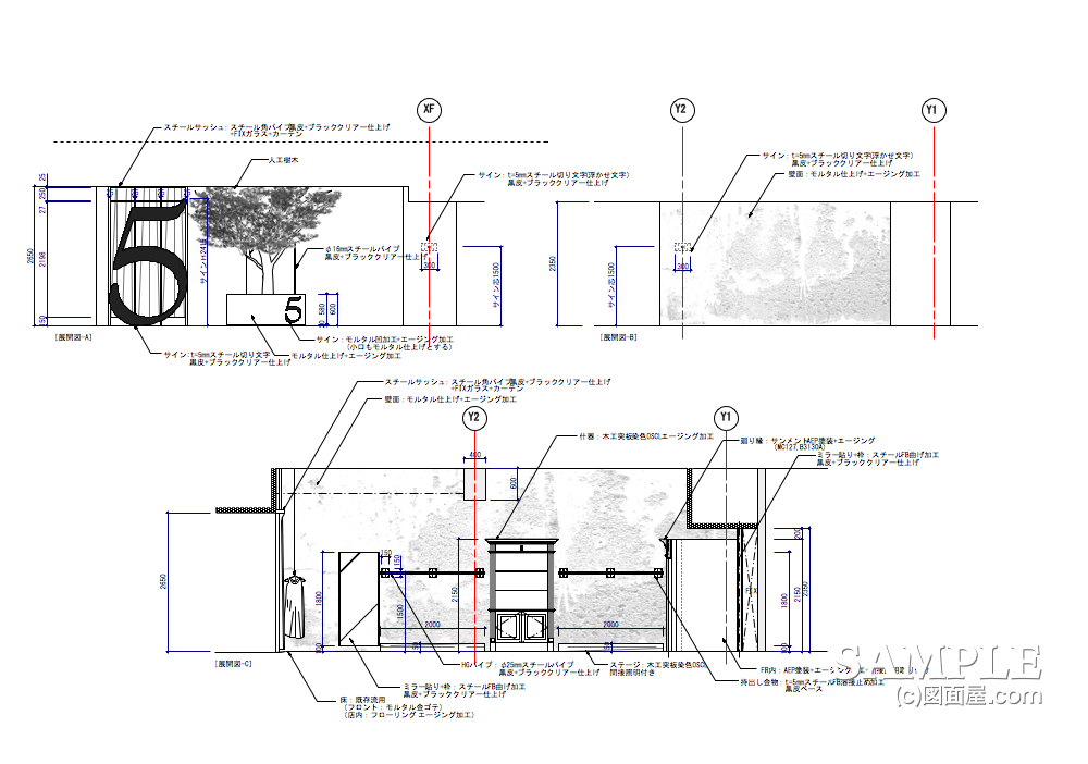 レディースカジュアルショップ001展開図1
