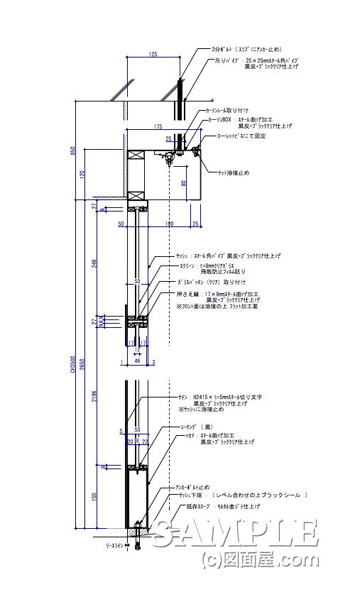レディースカジュアルショップ001のガラススクリーン詳細図