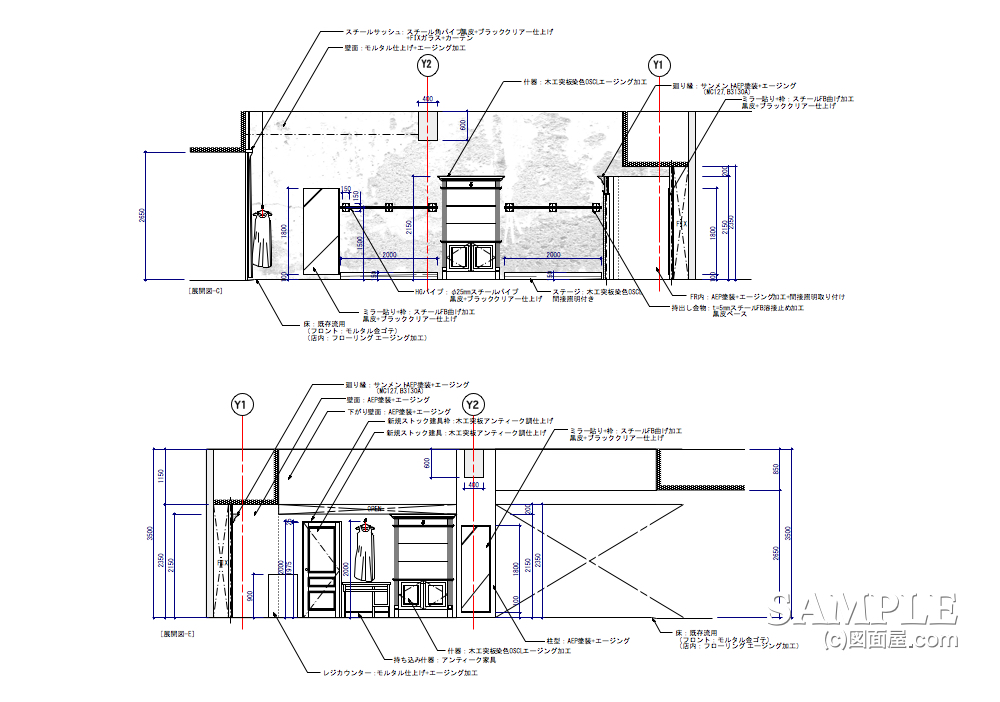 レディースカジュアルショップ001壁面詳細図の環境図