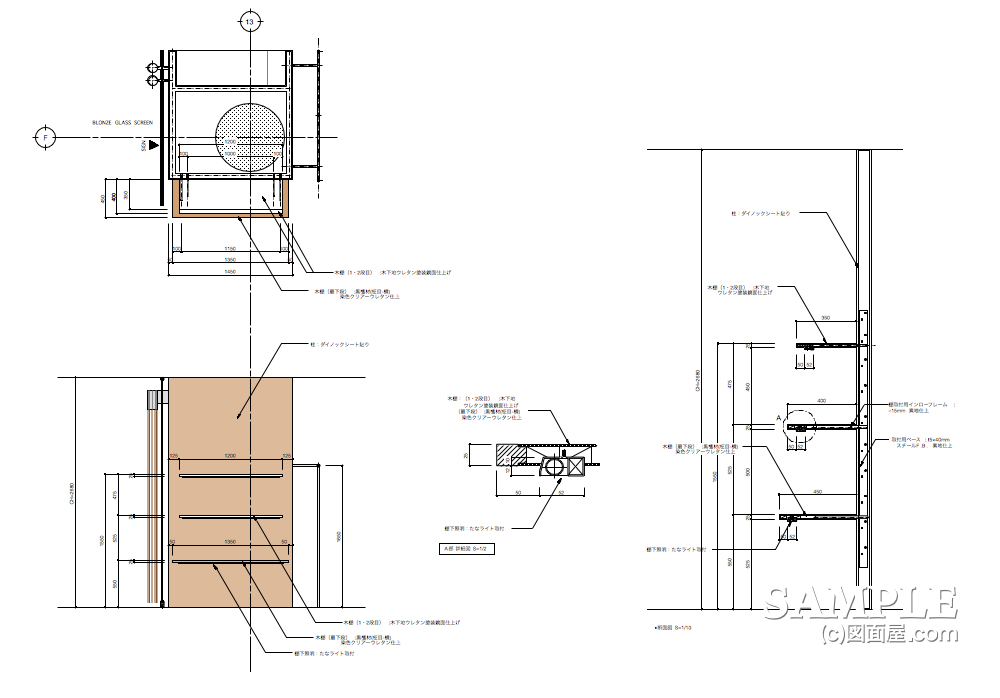 インロー式で収められた固定棚機能の柱巻図