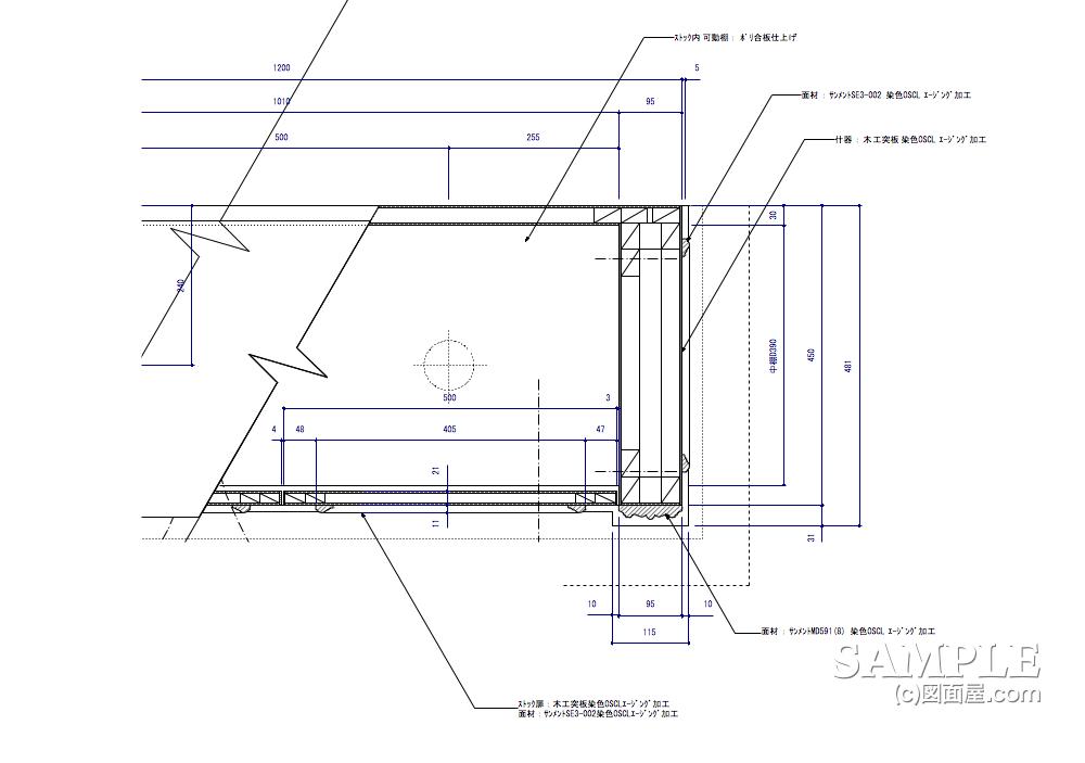 アンティーク壁面什器の平断面詳細図