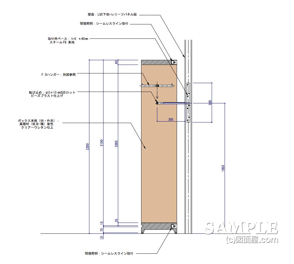 壁面に固定された多機能なハンガーバーの断面図