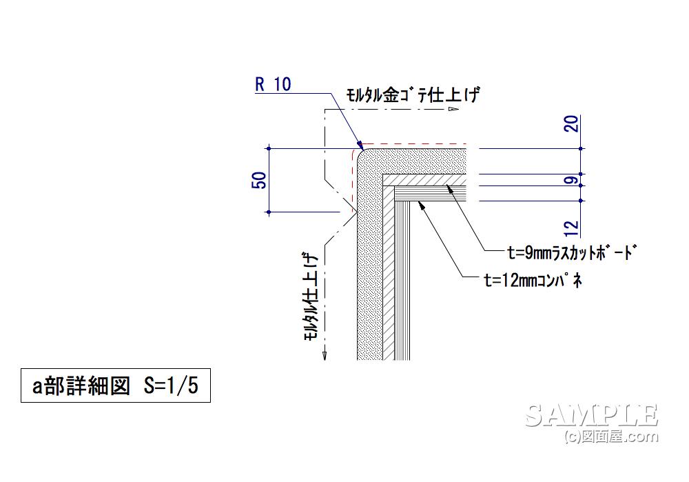 プランターディスプレイ什器の部分詳細図
