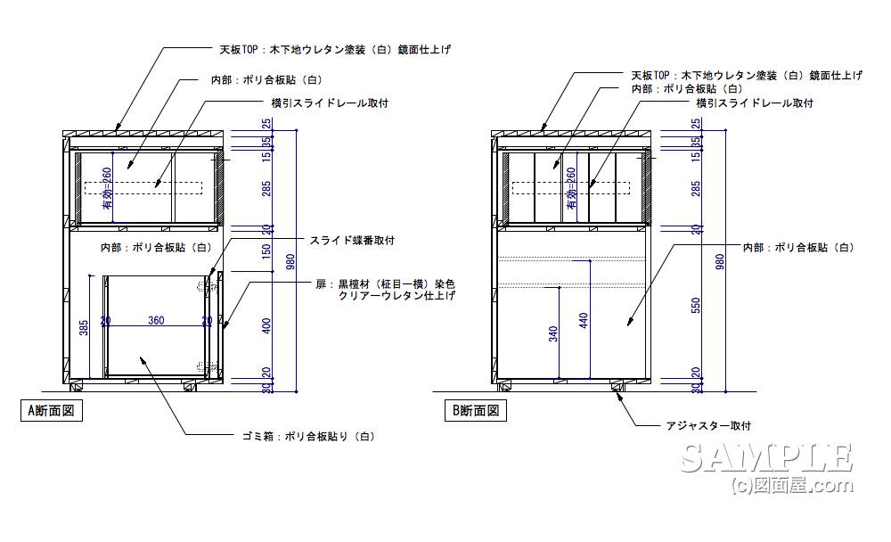 エレガント系婦人服売場の機能性豊かなオペレーションカウンターの断面図