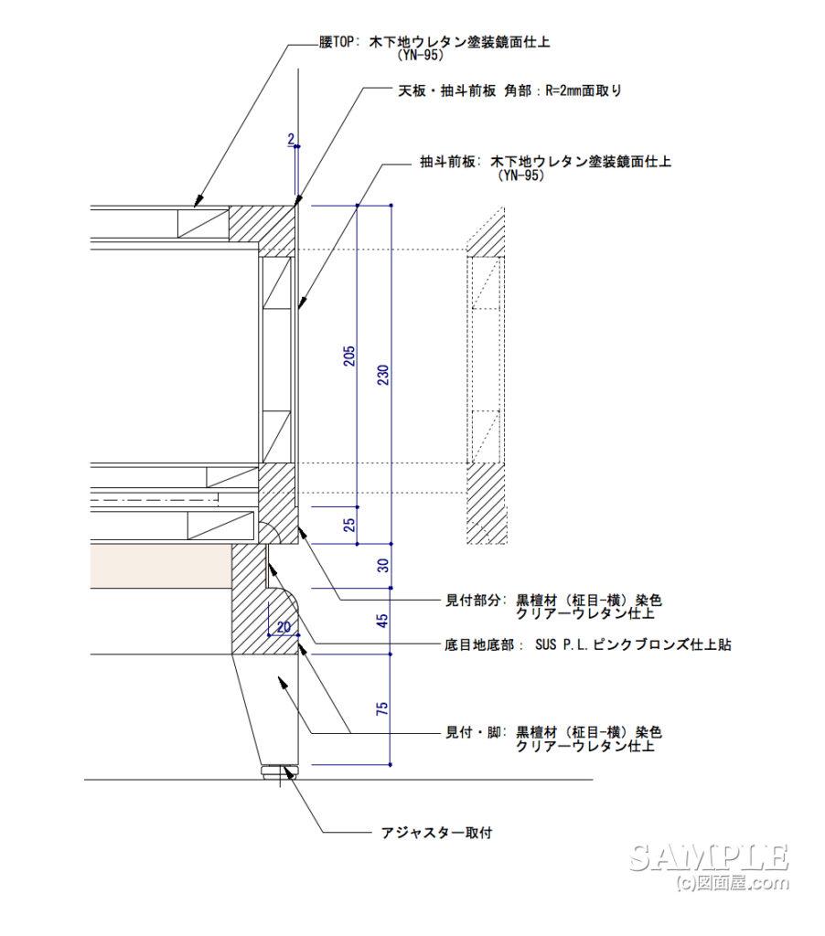 エレガント系婦人服売場のストック機能を持つコーディネートオープン棚の引き出し部詳細図
