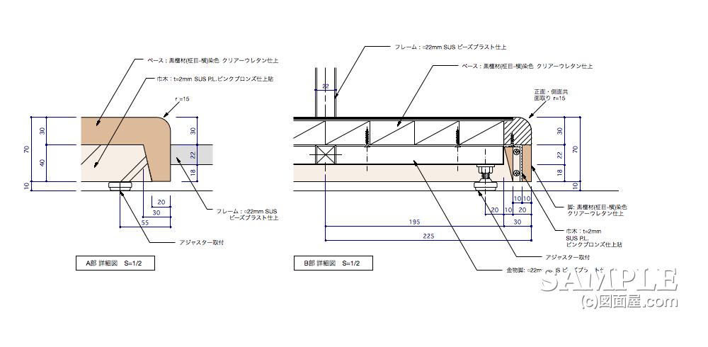 シンプルで品があるシングルハンガーの脚部拡大図