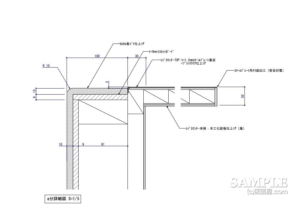 レディースカジュアルショップのレジカウンター詳細図2