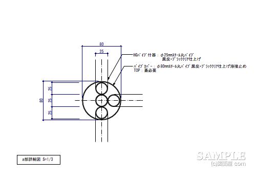 レディースカジュアル001のシングルハンガーラック詳細図