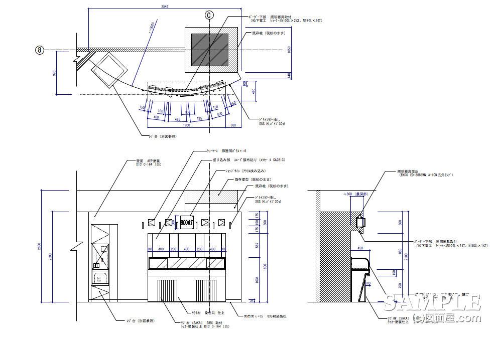 お洒落なアクセショップの壁面詳細図1