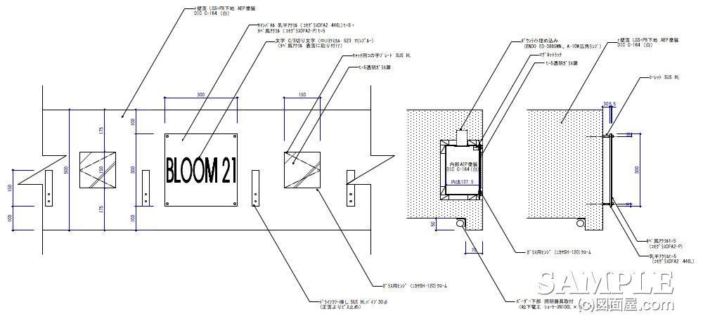 お洒落なアクセショップの壁面詳細図1-2