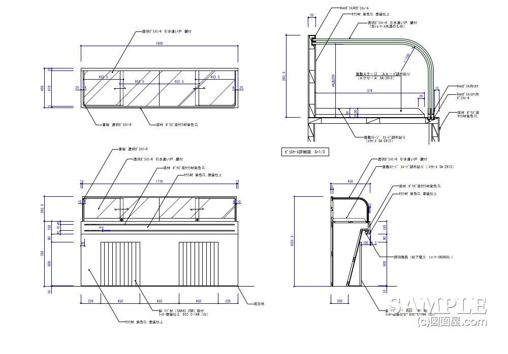 お洒落なアクセショップの壁面詳細図1-3