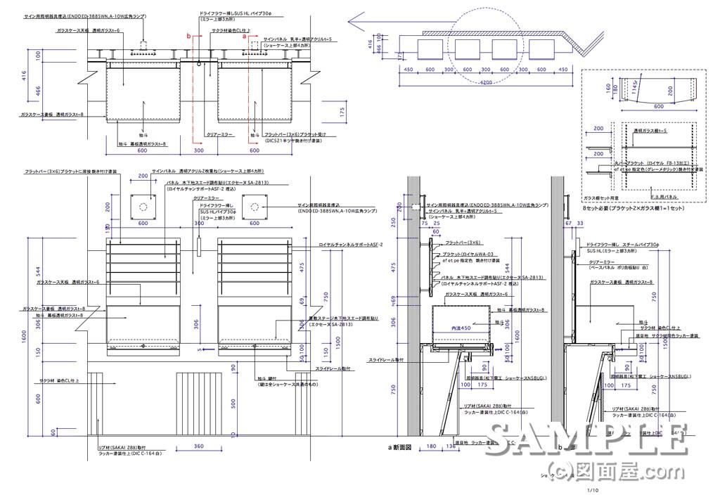 お洒落なアクセショップの壁面詳細図2
