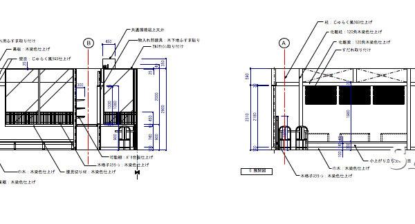 和食店 (蕎麦屋)展開図面の事例02