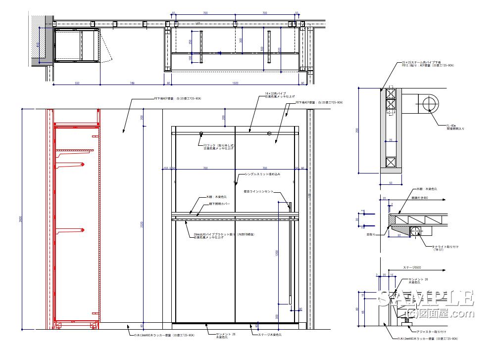 フェイスアウトとショルダーアウトで構成された壁面造作什器