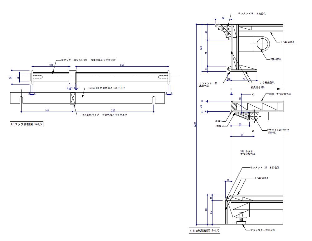 フェイスアウトと棚板で構成された壁面システム什器の断面図