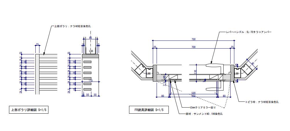 店内の効率化を図ったフィッティングルームの部分詳細図