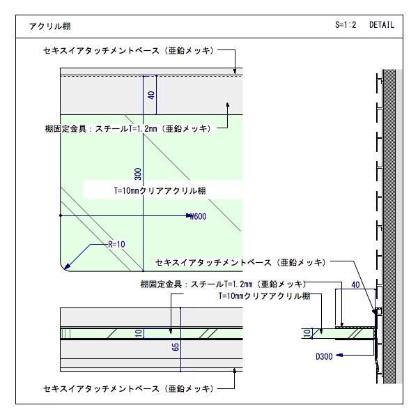 汎用性のあるシャッターパネルを利用した壁面ニッチ什器の詳細図1