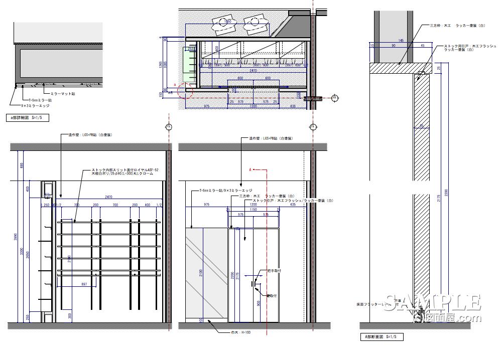 ストックルーム内の姿図と引き戸の断面図
