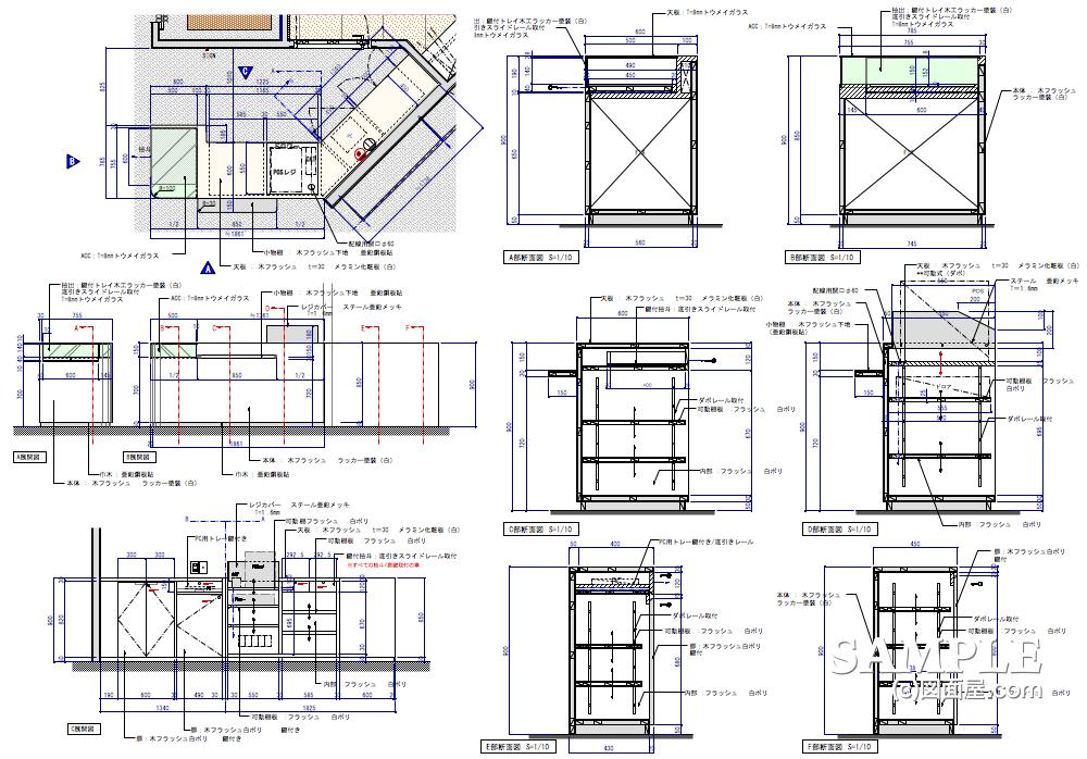 レジカウンターの外観図と断面図