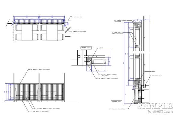 和食店 (蕎麦屋)ウインド+格子スクリーンの詳細図面