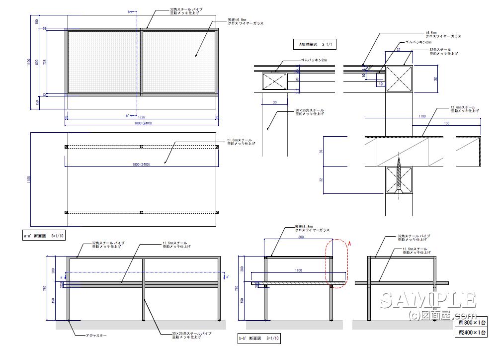 置き式の陳列で商品展開をするオープン棚什器の外観図と詳細図