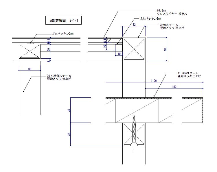 置き式の陳列で商品展開をするオープン棚什器の部分詳細図1
