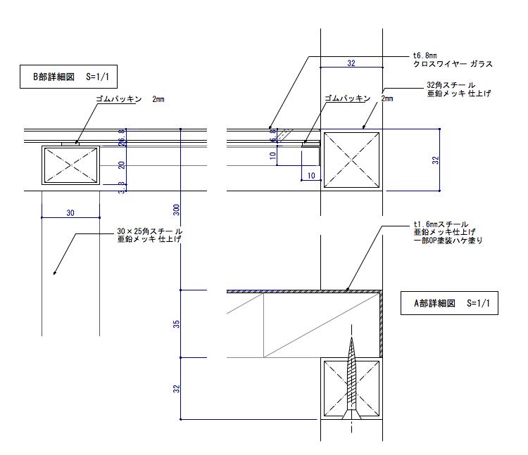 置き式の陳列で商品展開をするオープン棚什器の部分詳細図2