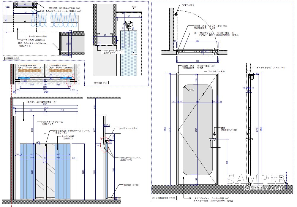 フィッティングルームのカーテン部とストックルーム建具の断面図