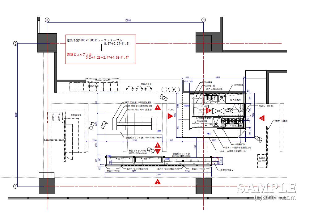 ビュッフェスタイルのダイニングカフェ平面図