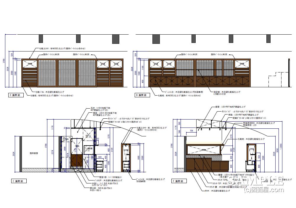 ビュッフェスタイルのダイニングカフェ展開図2