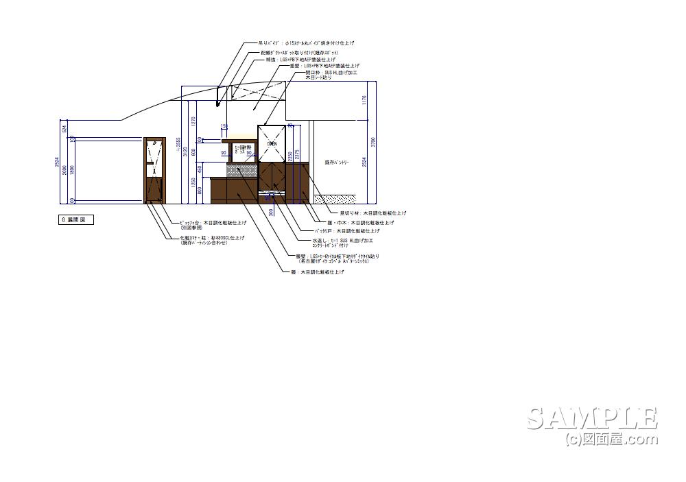 ビュッフェスタイルのダイニングカフェ展開図3