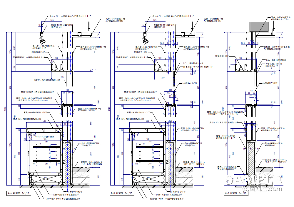 ダイニングカフェのデシャップカウンター断面詳細図