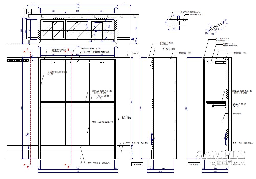 壁面システム什器の三面図と断面図