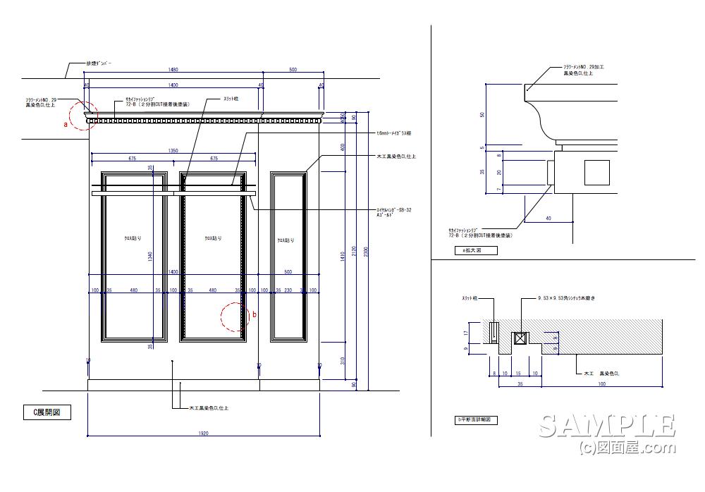 柱巻きディスプレーエリアの展開図3