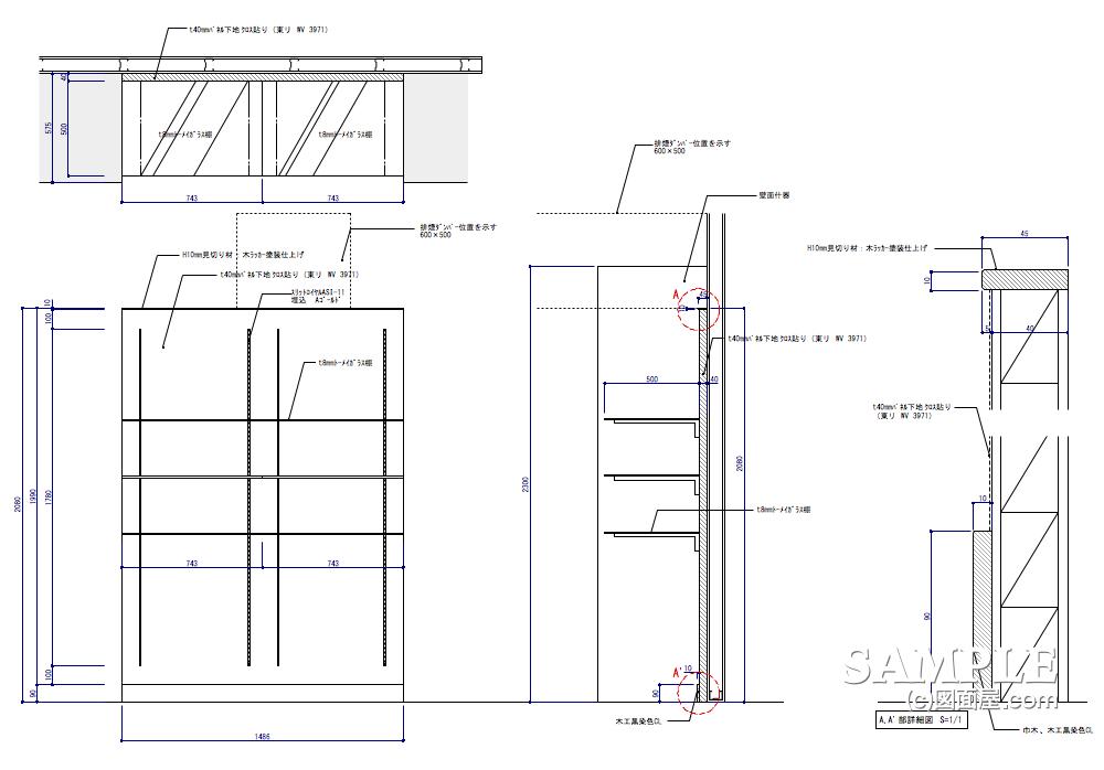 ガラス棚を設けた壁面システムの三面図と断面図