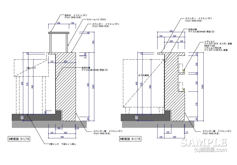 カフェ001 デシャップカウンターの断面図と詳細図1