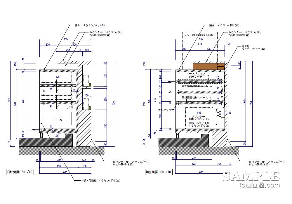 カフェ001 デシャップとレジを兼ねたカウンターの断面図
