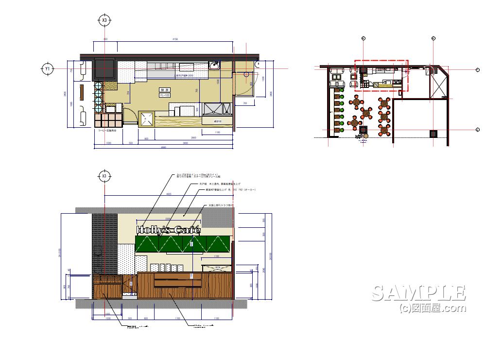 カフェ001 デシャップカウンターエリアの全体図