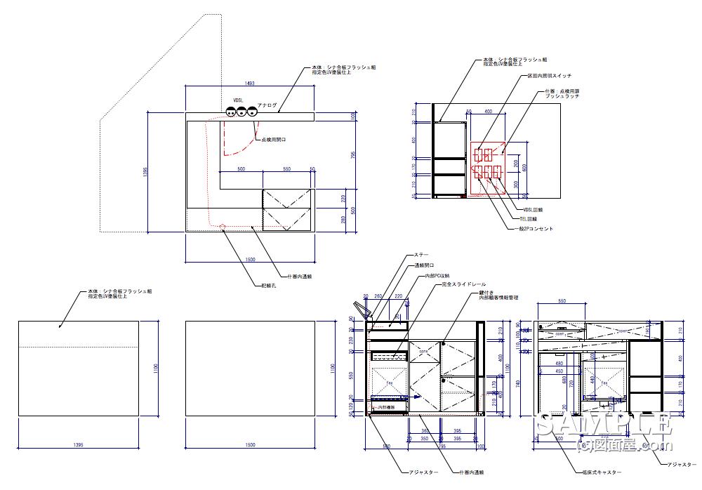 接客カウンターの姿図と断面図