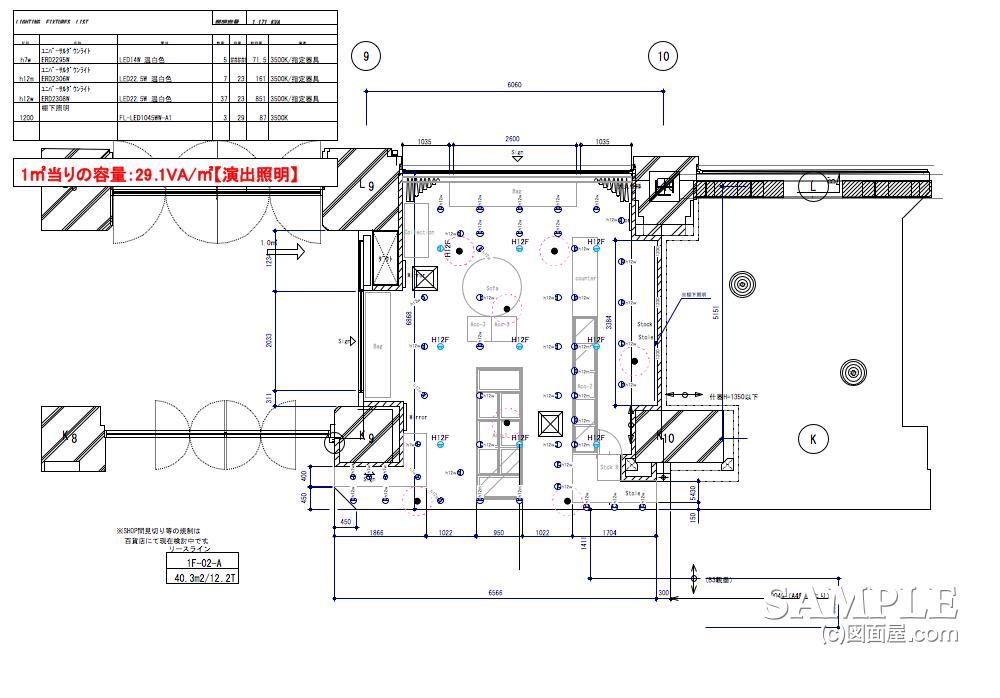 創造的な雑貨を販売する服飾雑貨セレクトショップの天井伏せ図