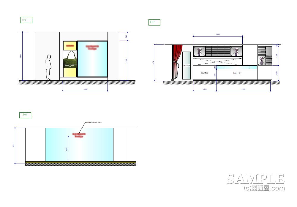 創造的な雑貨を販売する服飾雑貨セレクトショップの展開図2