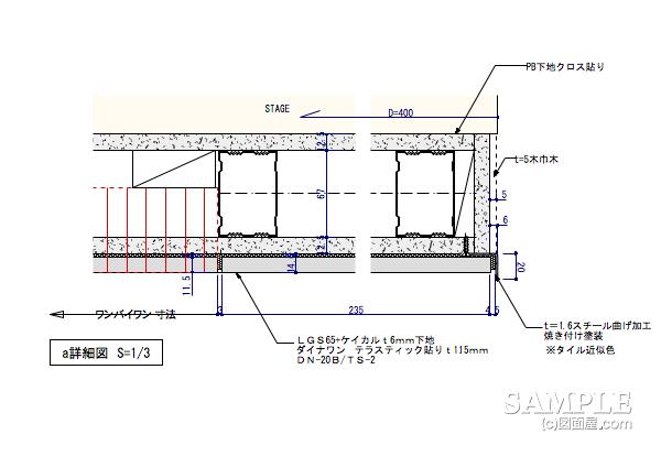 ライフスタイルショップの柱廻り詳細図3
