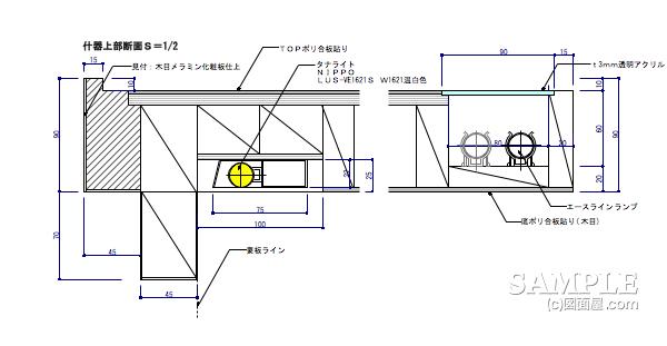 ライフスタイルショップのファブリック壁面詳細図2