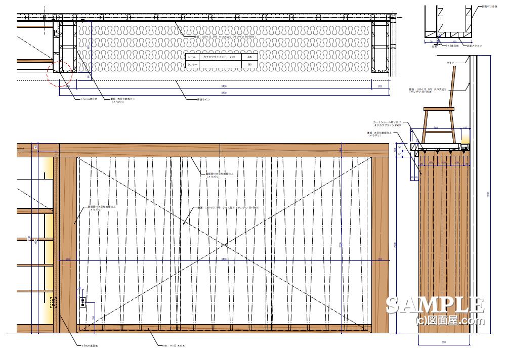 ライフスタイルショップのファブリック壁面詳細図3