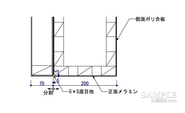 ライフスタイルショップのファブリック壁面詳細図4