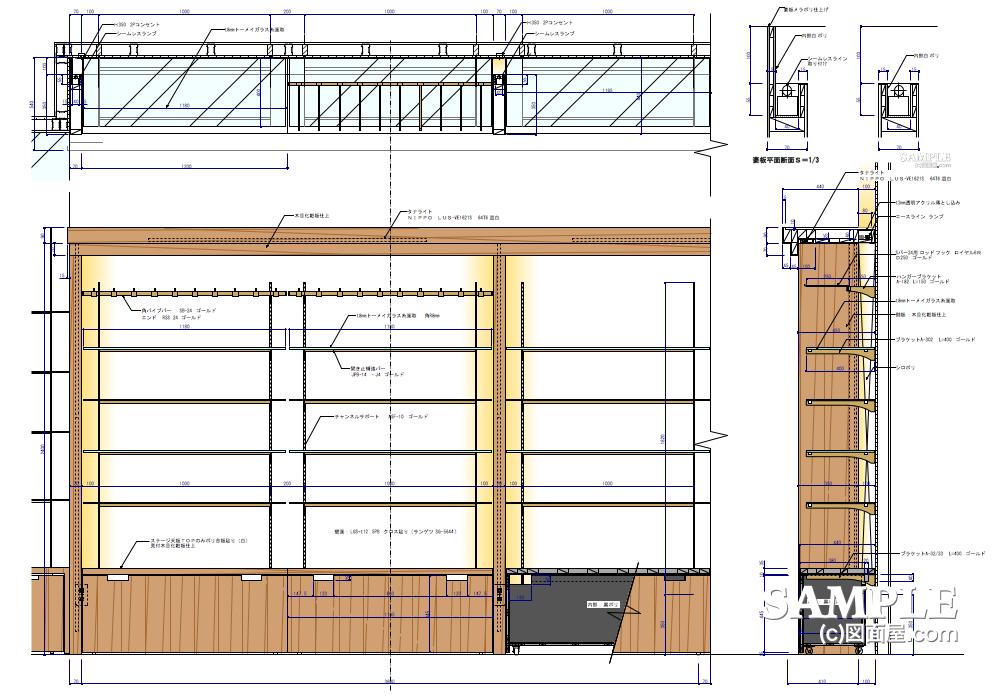 ライフスタイルショップのキッチン壁面詳細図1