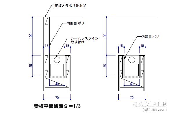 ライフスタイルショップのキッチン壁面詳細図2