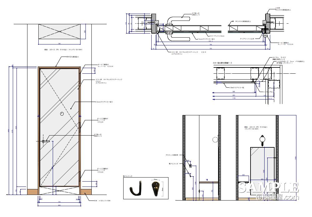 ライフスタイルショップの造作フィッティングルーム
