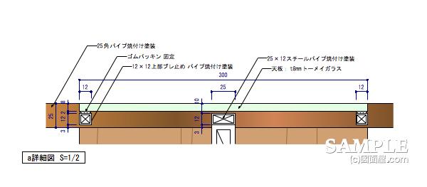 ライフスタイルショップの多彩な表情を魅せる基本的システム什器の詳細図1